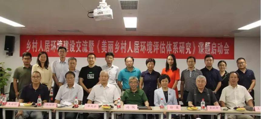 LDG动态︱上海经纬联合主持的住建部课题正式启动
