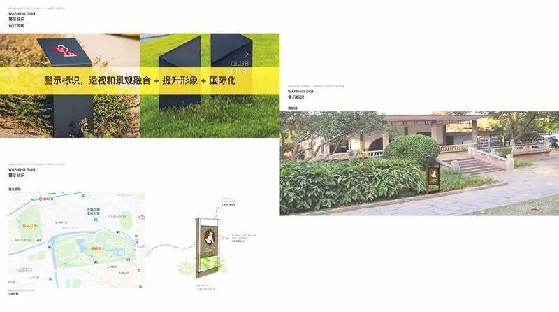 LDG动态︱街区微更新 · 标识作品