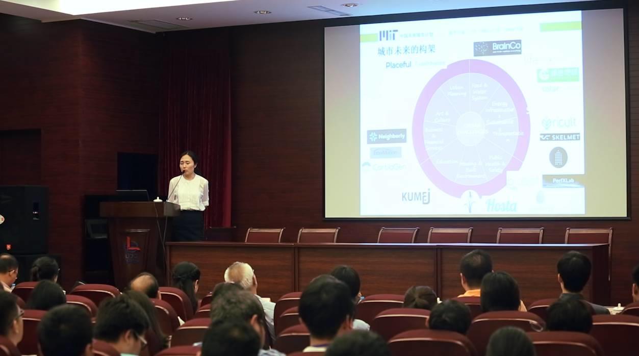 LDG讲座︱MIT·中国·杨浦