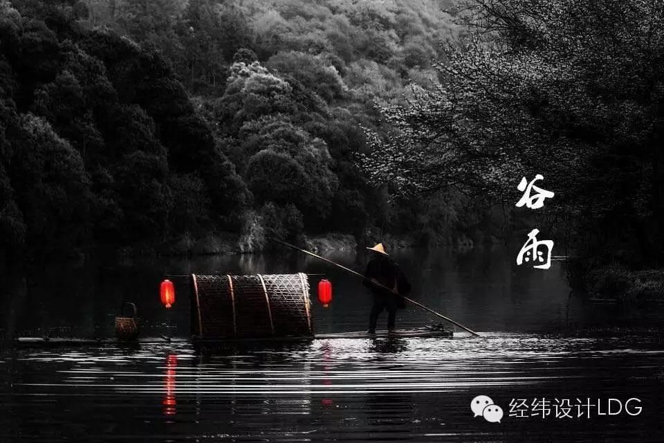 LDG动态︱谷雨