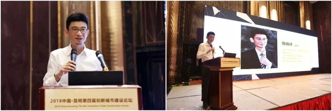LDG学术︱2018年中国·昆明第四届创新城市建设论坛
