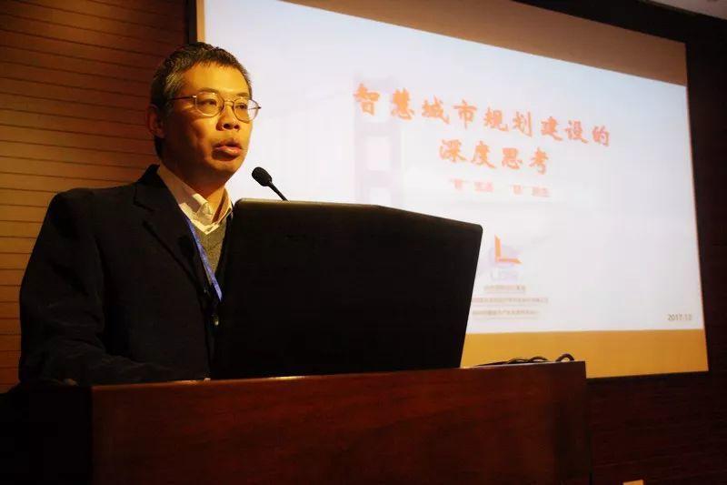 LDG学术︱2017国际交通技术发展论坛在我院隆重召开