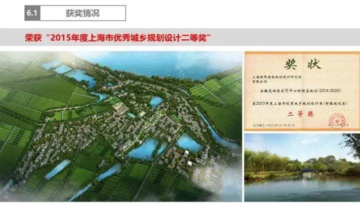 LDG规划︱特色小镇和美丽乡村规划与实践