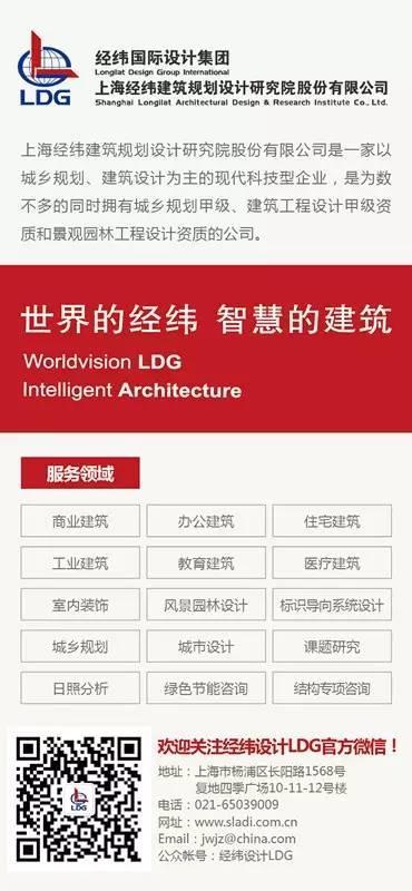 LDG建筑︱高端、宜居、智慧产品