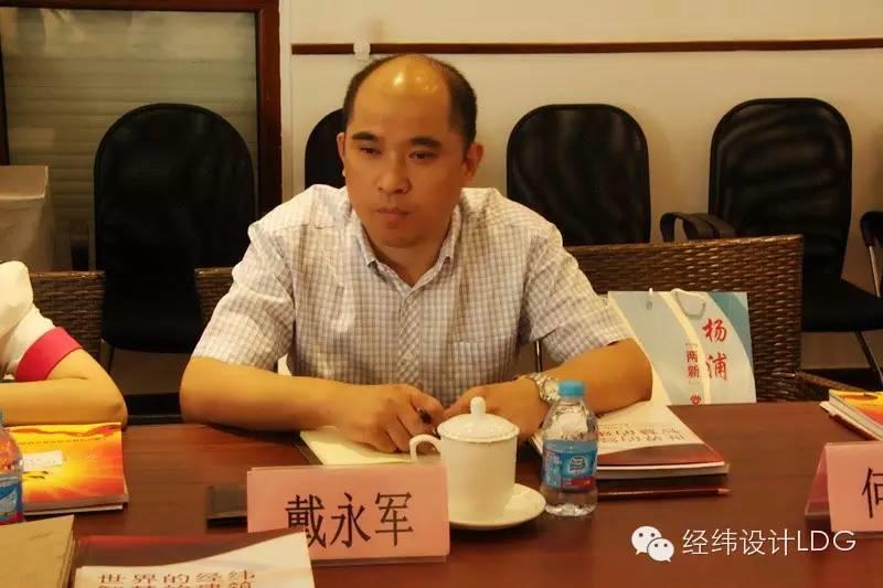 LDG动态︱青浦区社工委领导莅临我院考察调研