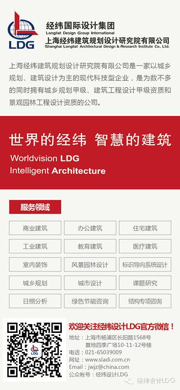 LDG特刊︱推动产业化,设计必先行