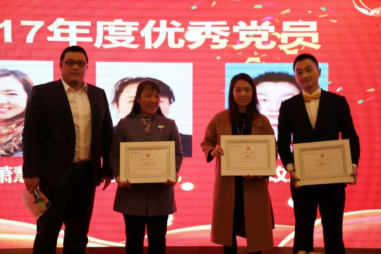 LDG新闻︱2018上海经纬学术年会