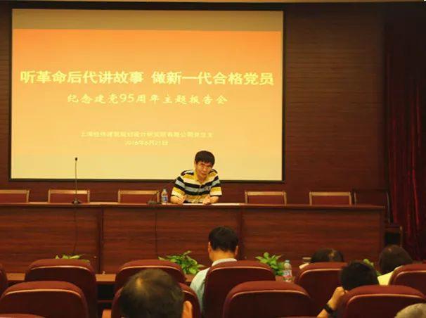 "LDG党建丨""红色引擎""引领和谐发展"