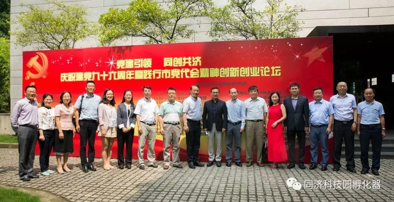 LDG资讯︱党建引领 同创共济