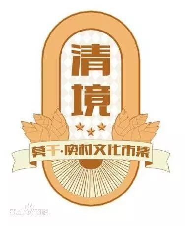 "LDG学术︱探访""桐乡""特色小镇"