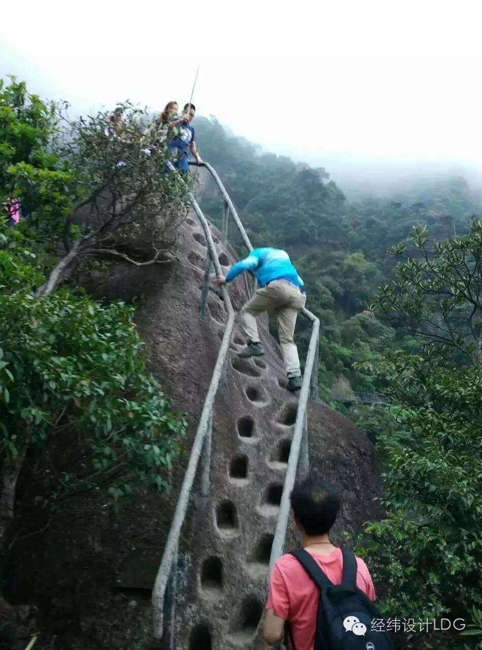 LDG动态︱经纬团队建设——登山篇