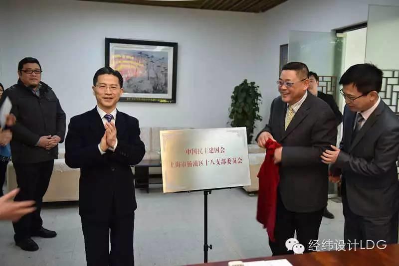 LDG新闻︱薪火相传,真情永筑