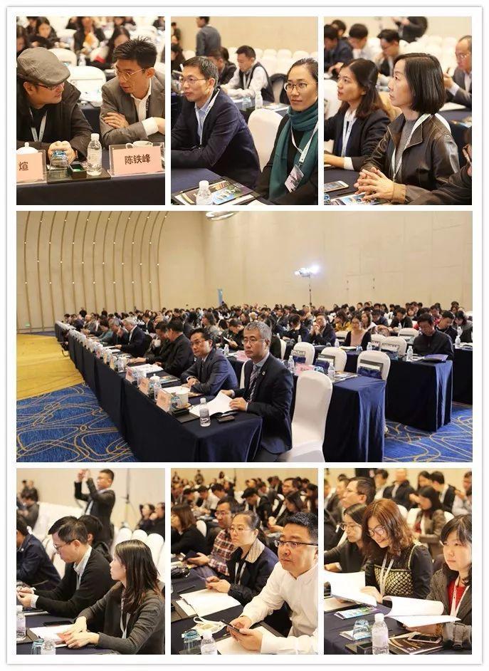 "LDG︱上海经纬助力""2018上海市建筑学会年会"""