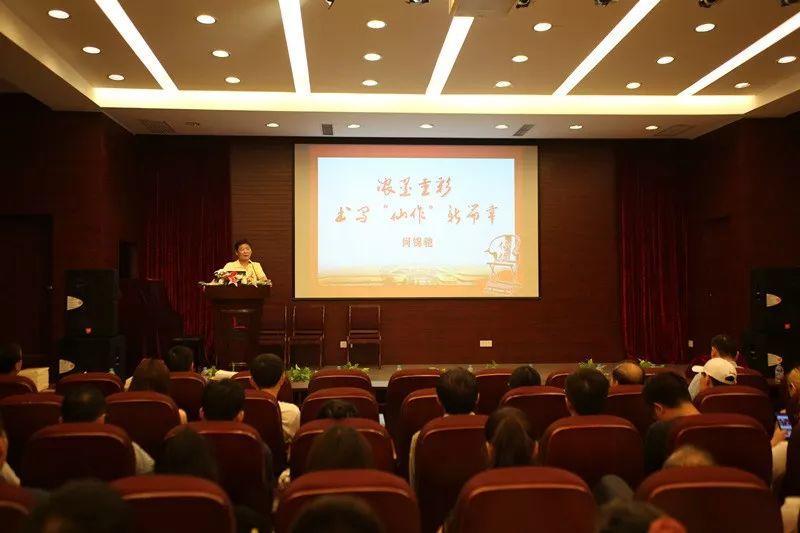 """LDG讲座︱浓墨重彩书写""""仙作""""新篇章"""
