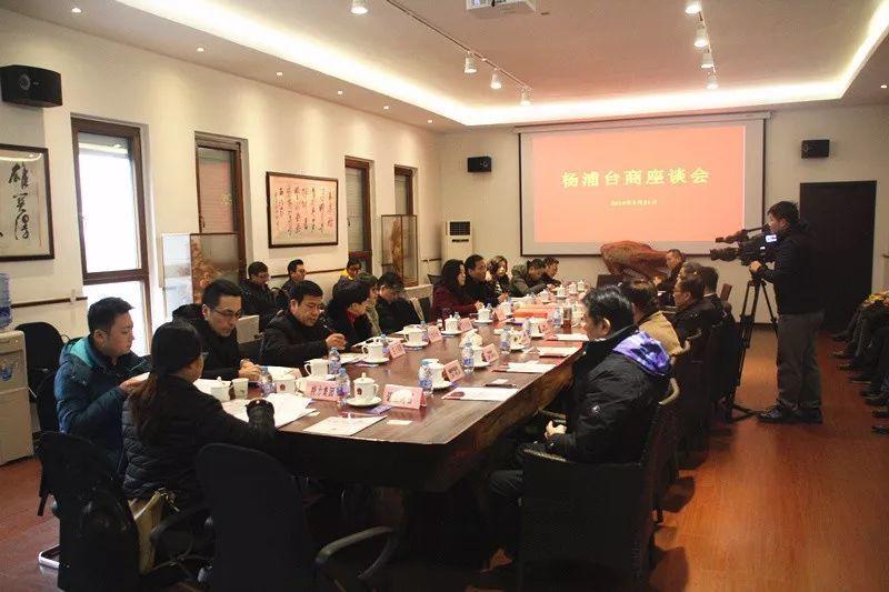 LDG动态︱台湾文创在杨浦