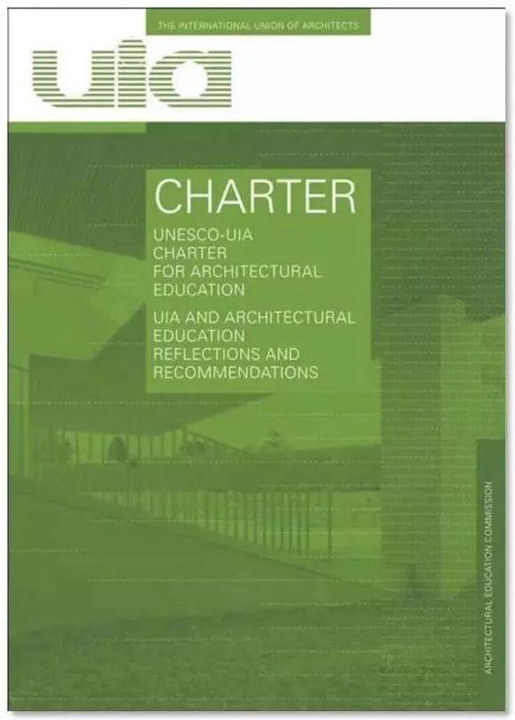 """在""""一带一路""""背景下的国际合作与建筑师的使命论坛系列演讲(一)"""