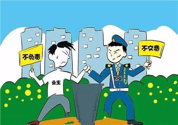 LDG动态︱杨浦区物业管理课题调研