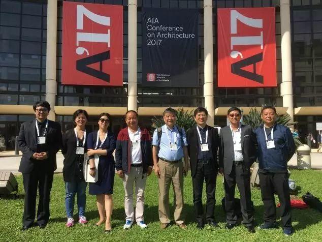 LDG讲座︱美国AIA年会以及当地养老产业考察