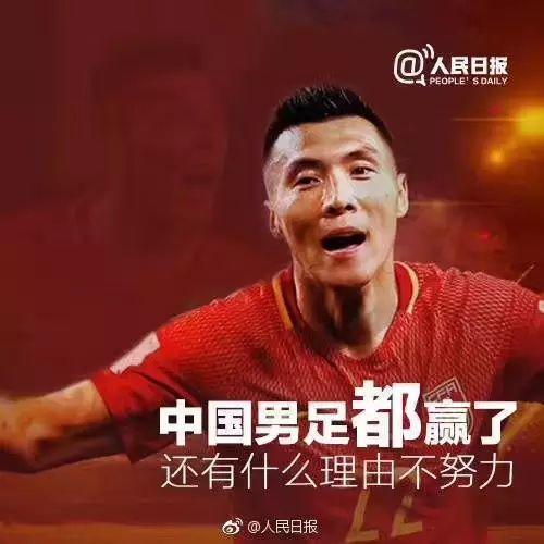 LDG动态︱这才是真正的中国红