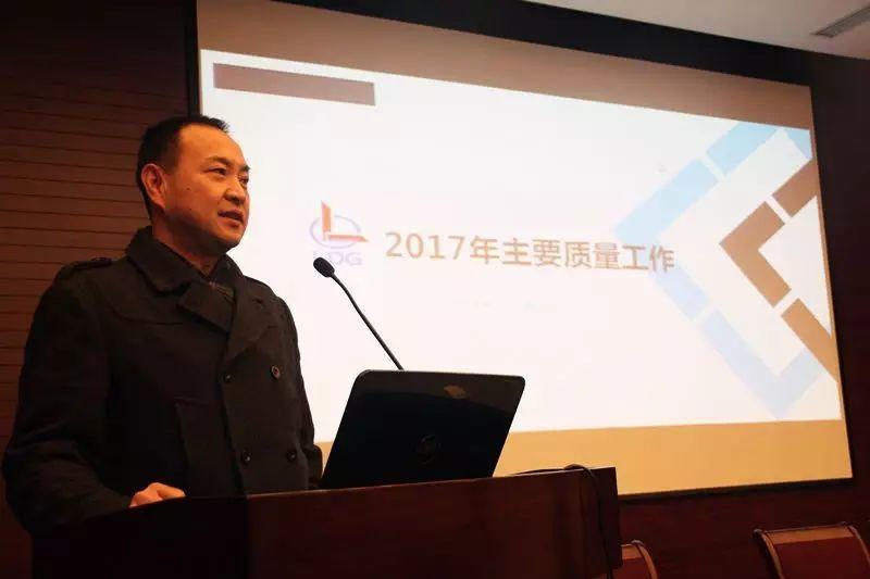 LDG讲座︱质量是企业的生命