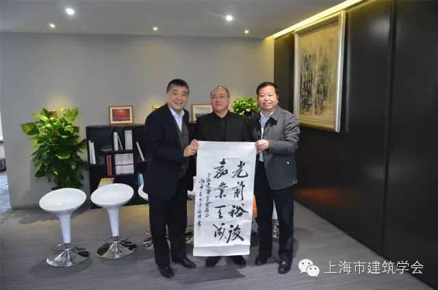 LDG资讯︱上海市建设行业各协会领导相聚上海市建筑学会