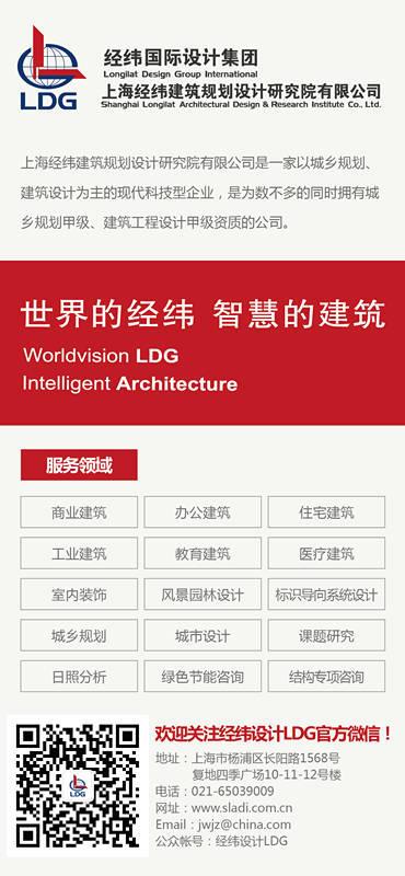 LDG资讯︱资深结构工程师如何避开设计中的87个坑