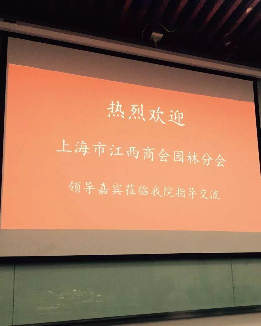 "LDG动态︱走进经纬·共筑""园林梦"""