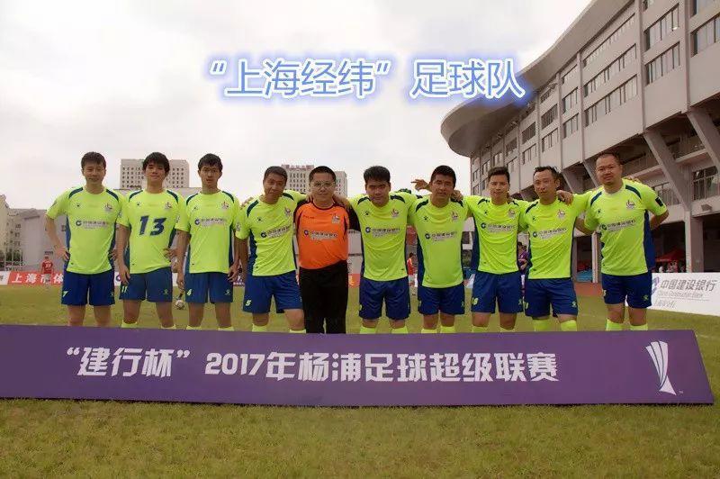 LDG足球︱弘扬善筑文化·培养团队精神