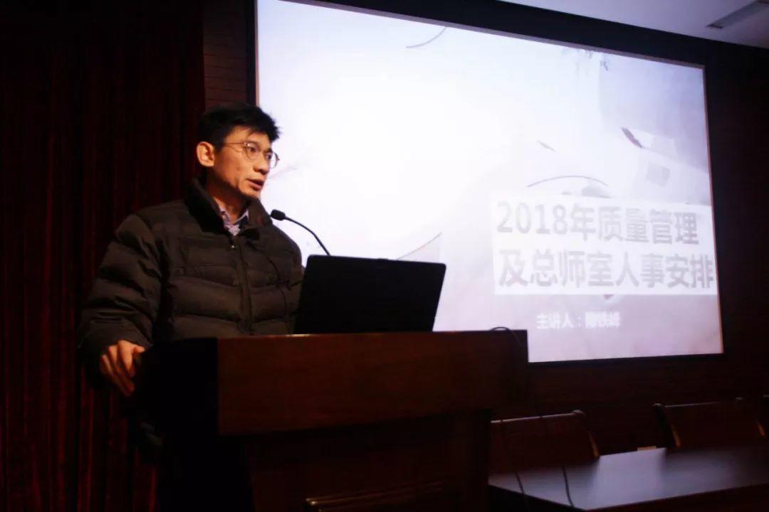 LDG动态︱上海经纬新年工作会议