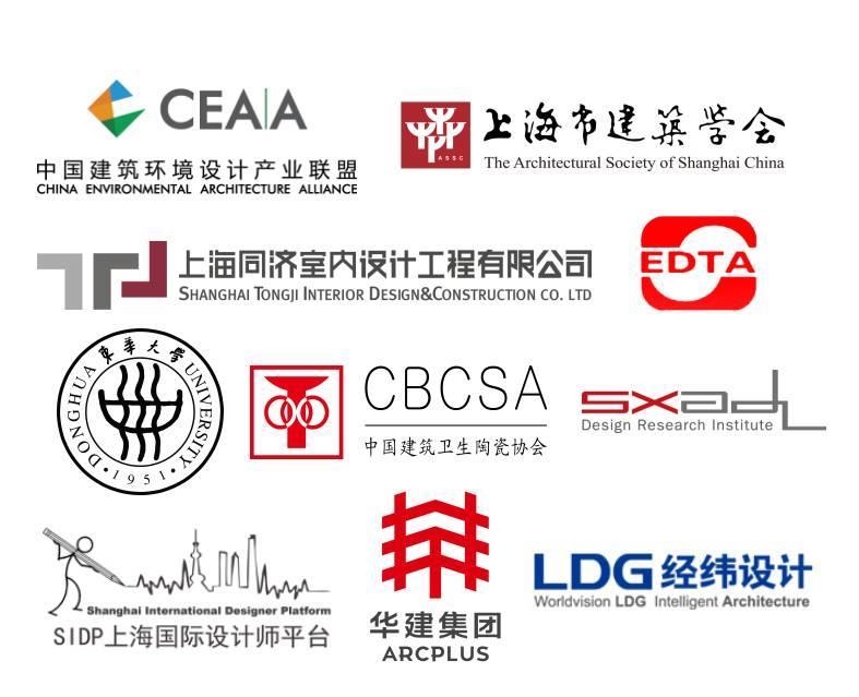 """LDG会议︱陶·光·瓷·影""""(国际)设计高峰论坛"""