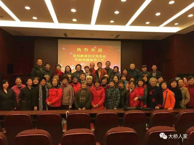 LDG党建︱社区党总支党员赴我院参观学习