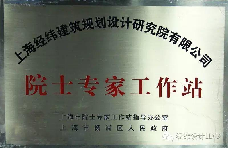 """LDG喜报︱获批""""风景园林工程设计甲级资质"""""""