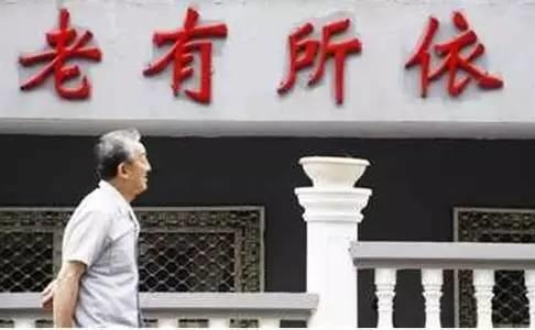 LDG资讯︱杨雄市长告诉你,今年上海会有这些变化!