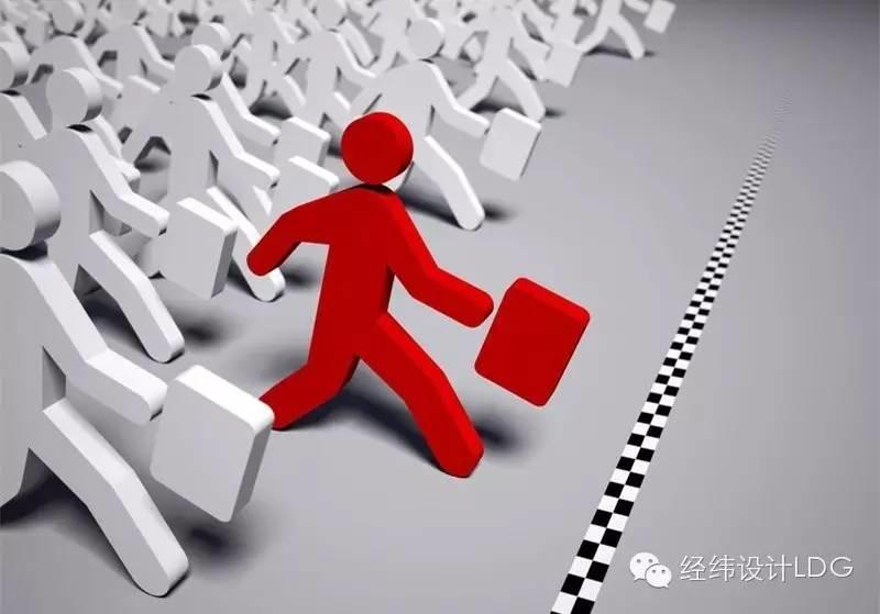 LDG资讯︱你把工作放在心上,老板就把你放在心上