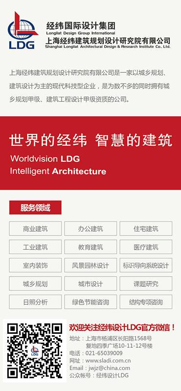 LDG规划︱河南省襄城县城乡总体规划