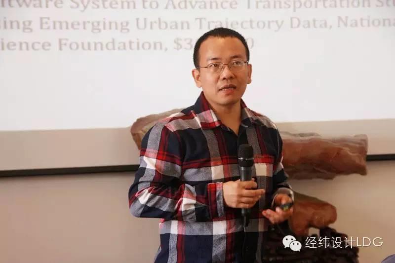 LDG讲座︱大数据与智慧城市