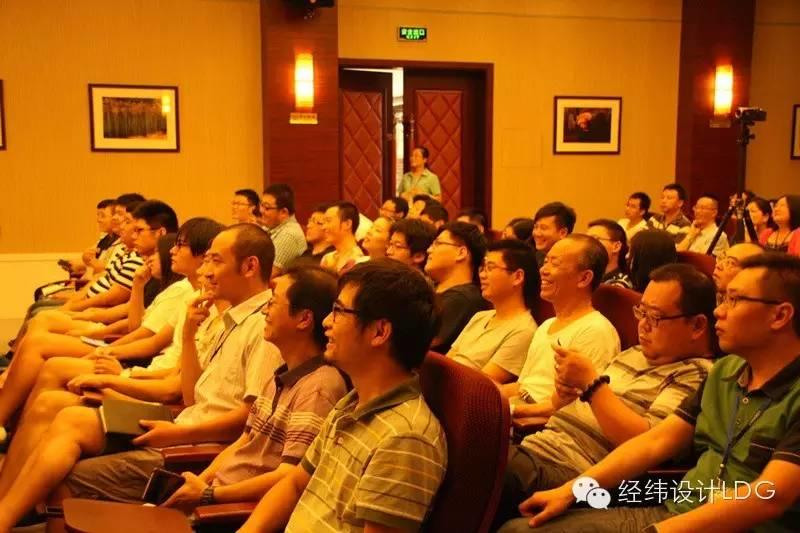 LDG培训︱中美文化大碰撞