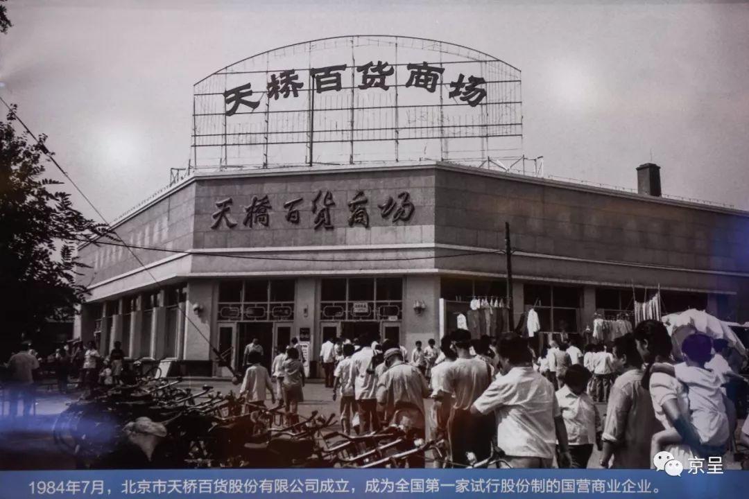 习近平:中国特色社会主义一定会迎来更加美好的明天