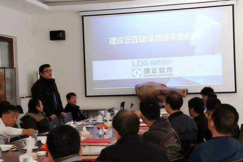 LDG动态︱南平市勘察设计协会莅临我院调研