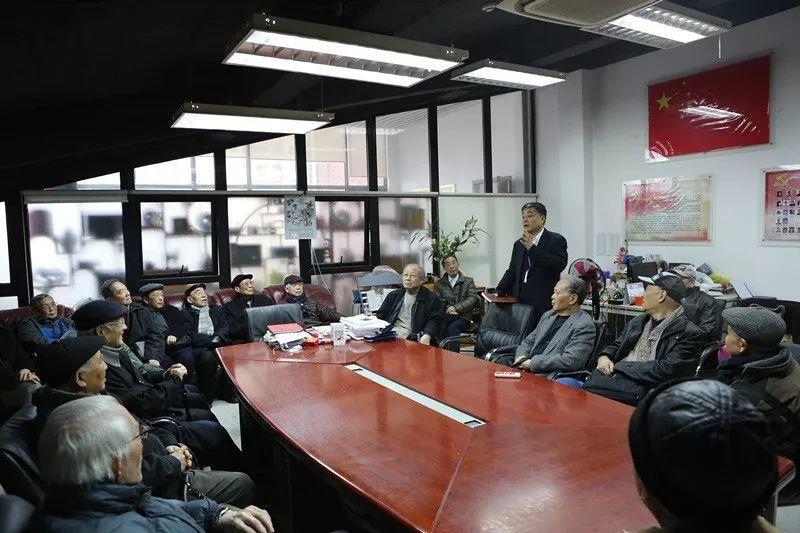 LDG党建︱致敬改革开放40周年——精工善筑·同济天下