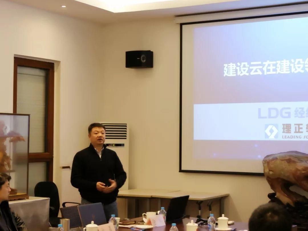 LDG动态︱市建交工作党委领导赴经纬调研指导工作