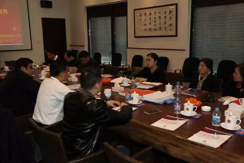 2019LDG年终系列活动之:上海市机关事务管理局领导莅临我院调研考察