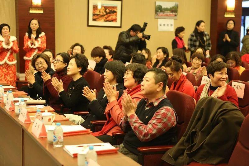 2019LDG年终系列活动之:杨浦区女企业家协会年会在本院举行