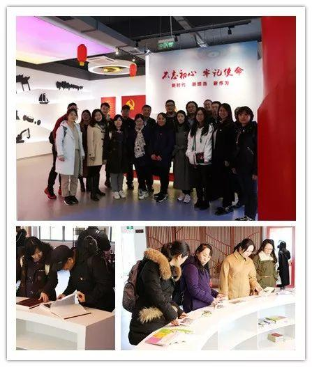 LDG党建︱上海经纬党总支赴常乐镇党建中心学习交流