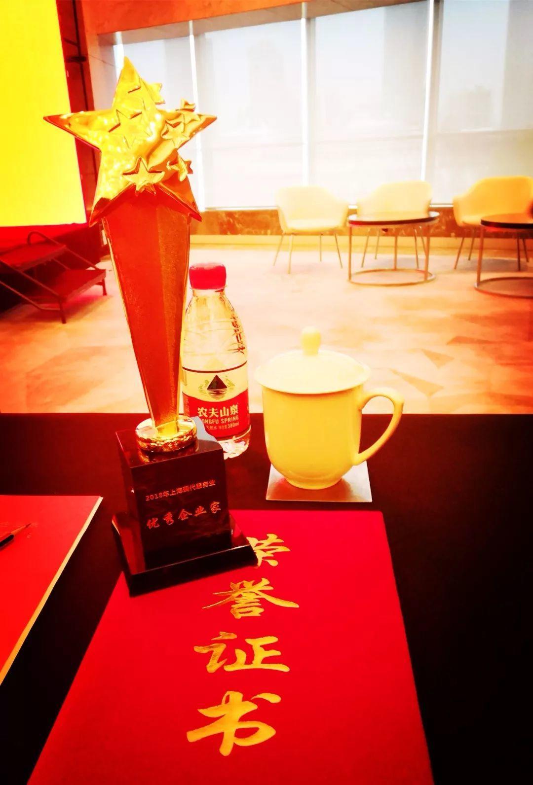 "LDG喜报︱叶松青董事长荣获""2018年上海现代服务业优秀企业家""称号"