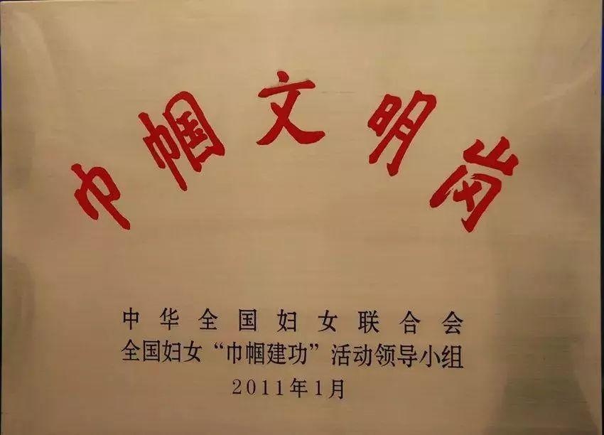 LDG动态︱快乐女神,永保常乐