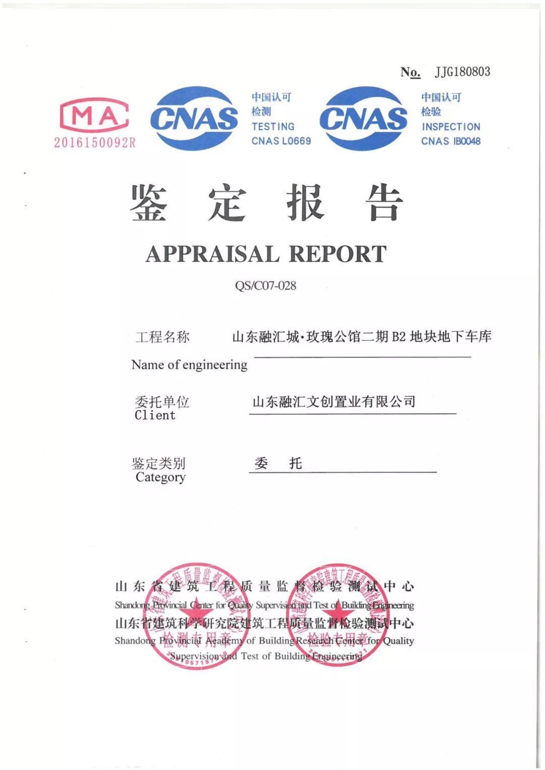 LDG通报︱百年大计·质量第一