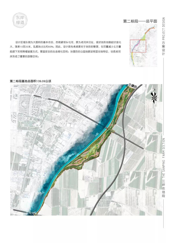 LDG动态︱近期中标特色规划景观项目