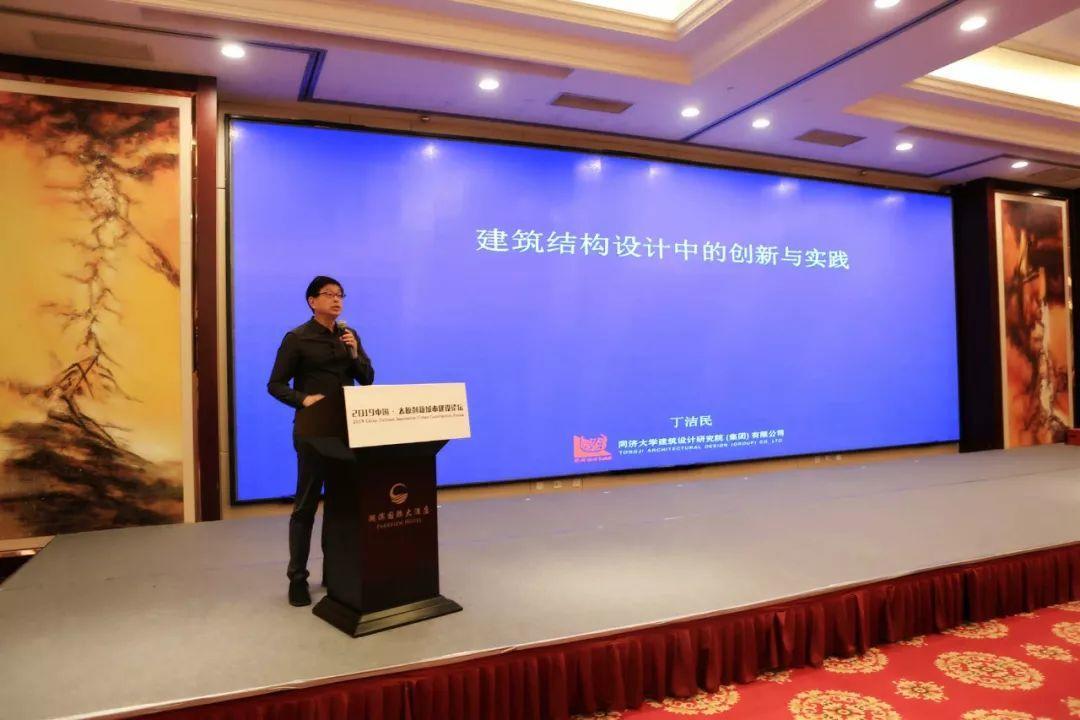 LDG学术︱2019年中国·太原第五届创新城市建设论坛