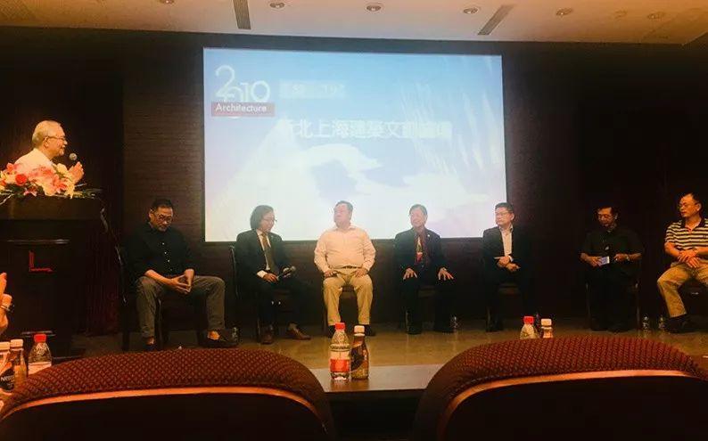 LDG动态︱2019新北上海建筑文创论坛